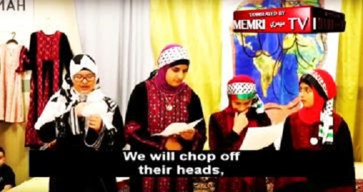 muslims 5